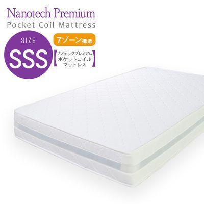 スタンザインテリア ナノテックプレミアムポケットコイルマットレス スモールセミシングル mpk9z21-sss80