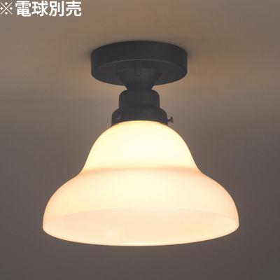 後藤照明 レトロ調ペンダント照明(電球無し) GLF-3253X