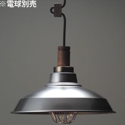 後藤照明 レトロ調ペンダント照明(電球無し) GLF-3148X