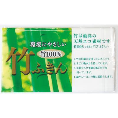 その他 【400個セット】竹ふきん 2212157