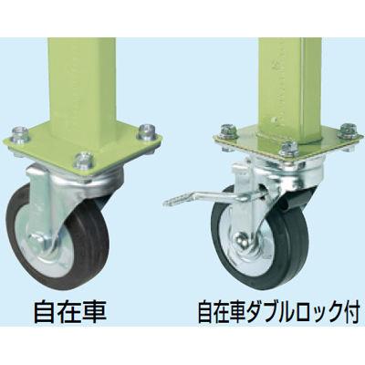 サカエ 作業台用オプション移動脚セット TKK-100CJS