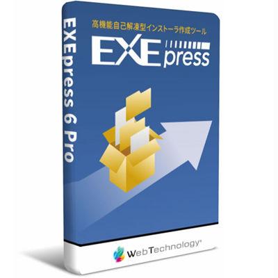ライフボート EXEpress 6 Pro LF1015T【納期目安:2週間】