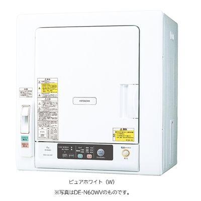 日立 6kg 衣類乾燥機(ピュアホワイト) DE-N60WV-W【納期目安:2週間】