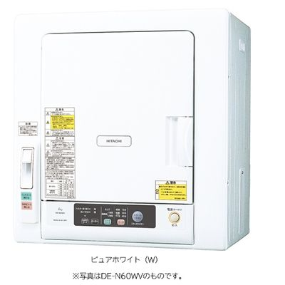 日立 5kg 衣類乾燥機(ピュアホワイト) DE-N50WV-W【納期目安:追って連絡】