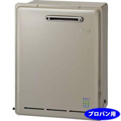 リンナイ 16号据置型ガス給湯器 RUX-E1610G-LP【納期目安:2週間】