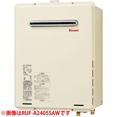 リンナイ 20号ふろ給湯器(オート) プロパン (LPG)用 RUF-A2005SAW(A)-LP