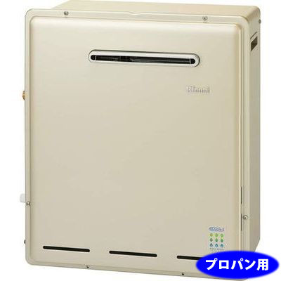 リンナイ 20号エコジョーズふろ給湯器隣接設置 プロパン用 RFS-E2008A(A)-LPG【納期目安:2週間】