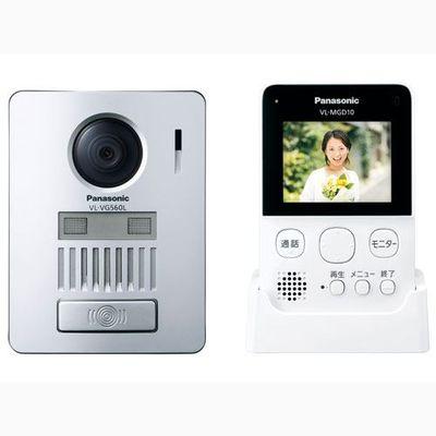 パナソニック ワイヤレステレビドアホン ワイヤレス玄関子機+ワイヤレスモニター親機 セット VL-SGD10L【納期目安:1ヶ月】