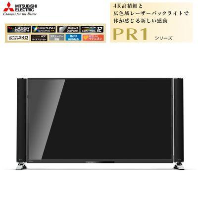 三菱電機 58V 4K対応液晶テレビ『REAL』 LCD-X58PR1