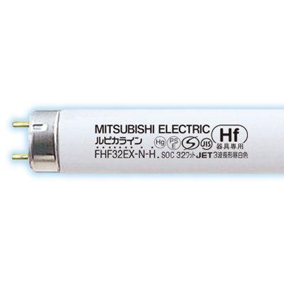 三菱電機 HF蛍光ランプ 【25個セット】 4902901553882