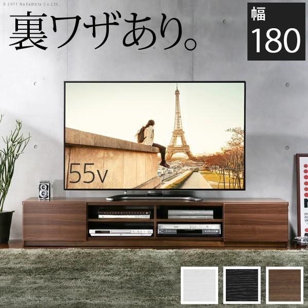 ナカムラ ローボード 背面収納TVボード 〔ロビン〕 幅180cm AVボード リビング収納 (ブラック(前板鏡面タイプ)) m0600003bk