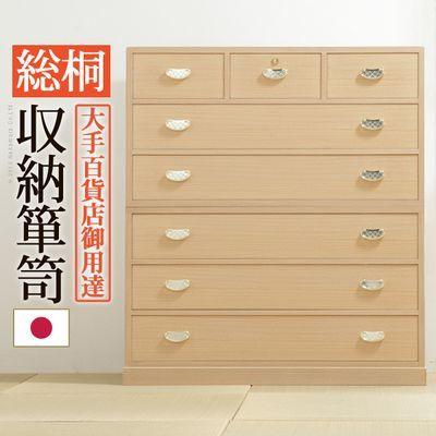 ナカムラ 総桐収納箪笥 6段 井筒(いづつ) 桐タンス 着物 収納 国産 12400006