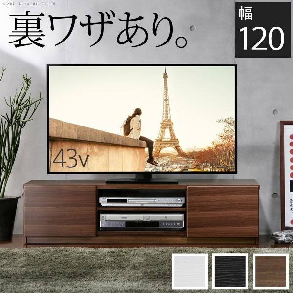 ナカムラ ローボード 背面収納TVボード 〔ロビン〕 幅120cm AVボード リビング収納 (ブラック(前板鏡面タイプ)) m0600001bk