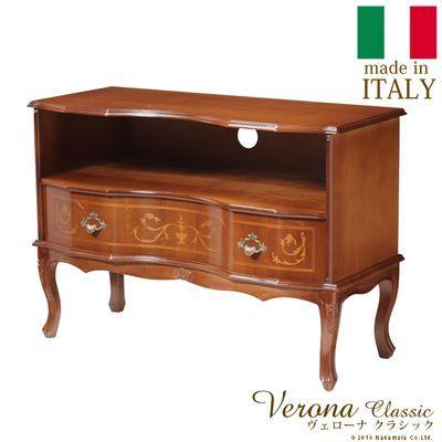 ナカムラ ヴェローナクラシック 猫脚テレビボード 幅87cm イタリア 家具 ヨーロピアン テレビ台TV台アンティーク風 42200006