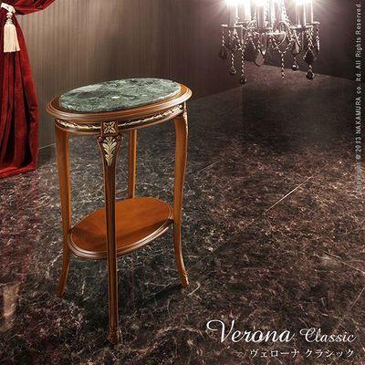 ナカムラ ヴェローナクラシック 大理石フリーテーブル イタリア 家具 ヨーロピアン アンティーク風 42200015
