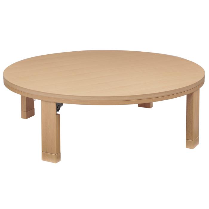 ナカムラ 天然木丸型折れ脚こたつ ロンド 120cm テーブル 円形 (ナチュラル) 11100199na