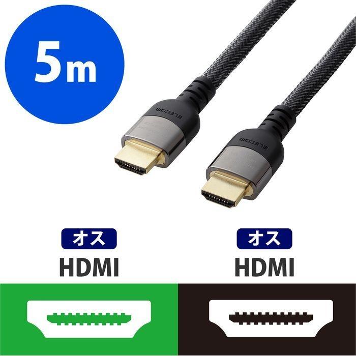 エレコム HDMIケーブル/Premium/5.0m/ブラック DH-HDP14E50BK