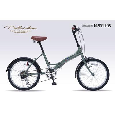 マイパラス 折畳自転車20・6SP M-209-GR【納期目安:05/下旬入荷予定】