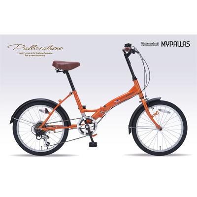 マイパラス 折畳自転車20・6SP M-209-OR【納期目安:05/下旬入荷予定】