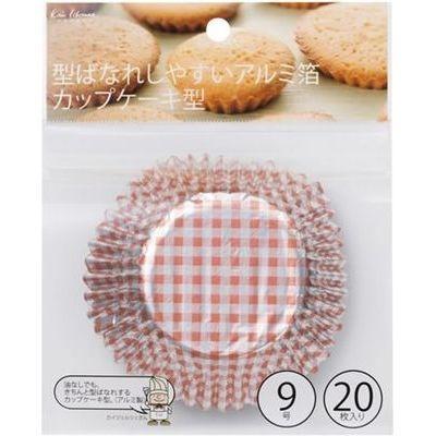 貝印 カップケーキ 型 アルミ箔 カップケーキ型 9号 20枚入 kai House SELECT DL-6414【100個セット】 4901601211979【納期目安:1週間】
