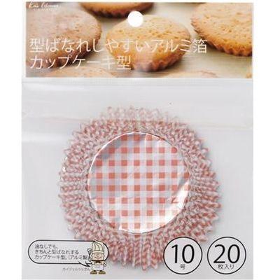 貝印 カップケーキ 型 アルミ箔 カップケーキ型 10号 20枚入 kai House SELECT DL-6415【100個セット】 4901601211986【納期目安:1週間】