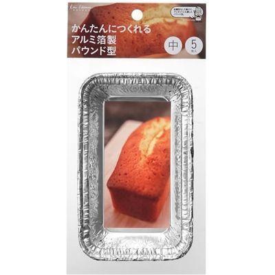 貝印 チョコレート 型 アルミパウンド型 中 5枚入 kai House SELECT DL-6160【80個セット】 4901601298956【納期目安:1週間】