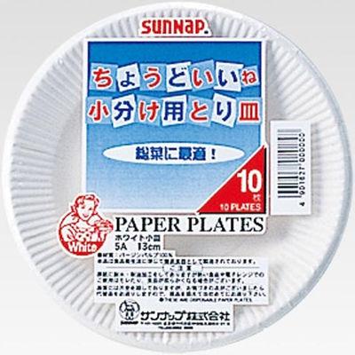 サンナップ 紙皿 10枚入 ホワイト小皿 取り皿【240個セット】 4901627020005【納期目安:1週間】