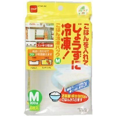 ニトムズ ごはん冷凍パック M・200g(4枚入り)M2440 (保存容器 冷凍保存)【80個セット】 4904140324407
