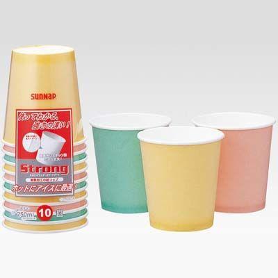 サンナップ 紙コップ 250ml 10個入 ストロングカラーカップ アソート【120個セット】 4901627033555【納期目安:1週間】