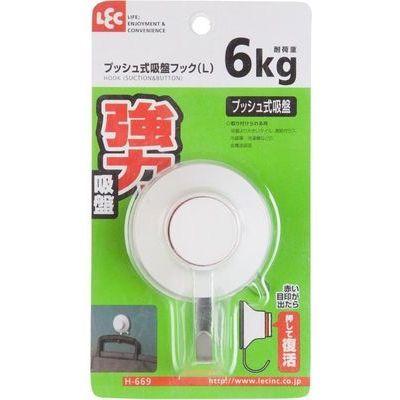 レック 吸盤フック プッシュ式 (L) H-669【120個セット】 4903320316980
