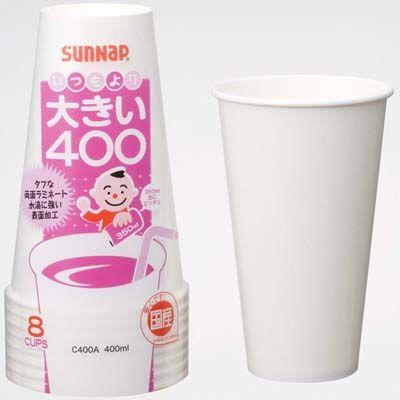 サンナップ 紙コップ 400ml 8個入 大きい400 タフカップ・ホワイト【120個セット】 4901627033494【納期目安:1週間】