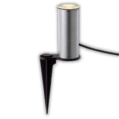 コイズミ ガーデンライト AU45266L