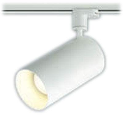 コイズミ スポットライト(電球色+昼白色LED) AS45476L