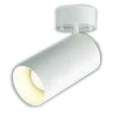 コイズミ スポットライト(電球色+昼白色LED) AS45475L
