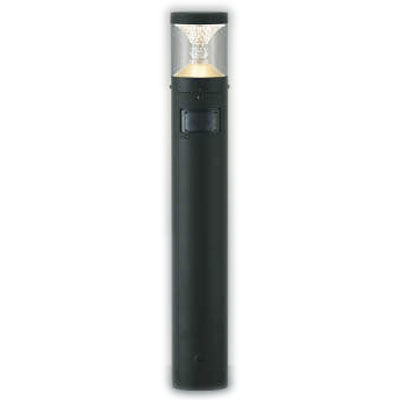 コイズミ ガーデンライト AU45499L