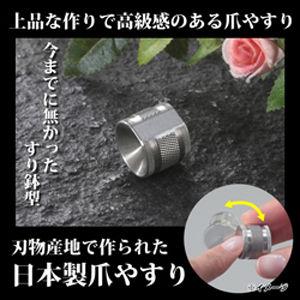 【あす楽対応_関東】富士パックス販売 刃物産地で作られた日本製爪やすり h742