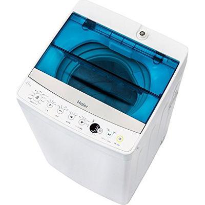 ハイアール 「しわケア」脱水でアイロン時間と手間を短縮できる! 4.5kg全自動洗濯機(ホワイト) JW-C45A-W【納期目安:2週間】