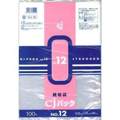 ケミカルジャパン CJパック No.12 CJ-12【40個セット】 4991437700129