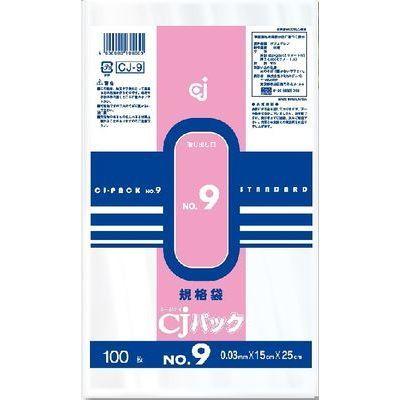 ケミカルジャパン CJパック No.9 CJ-9【80個セット】 4991437700099【納期目安:1週間】