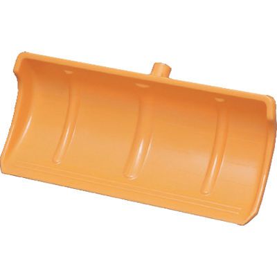 アイリスオーヤマ 着脱式PPプッシャー570ヘッド オレンジ【20個セット】 4967576166331