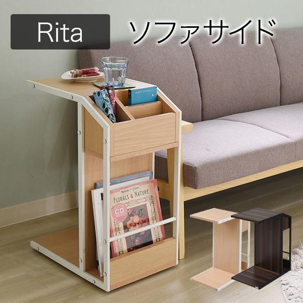 JKプラン Rita サイドテーブル ナイトテーブル ソファ 北欧 テイスト 木製 金属製 スチール 北欧風ソファサイドテーブル おしゃれ 可愛い DRT-0008-WH