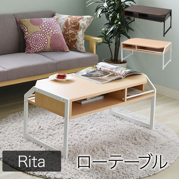 JKプラン テーブル ローテーブル Rita 北欧風センターテーブル 北欧 テイスト おしゃれ 木製 スチール ホワイト RT-007-WH