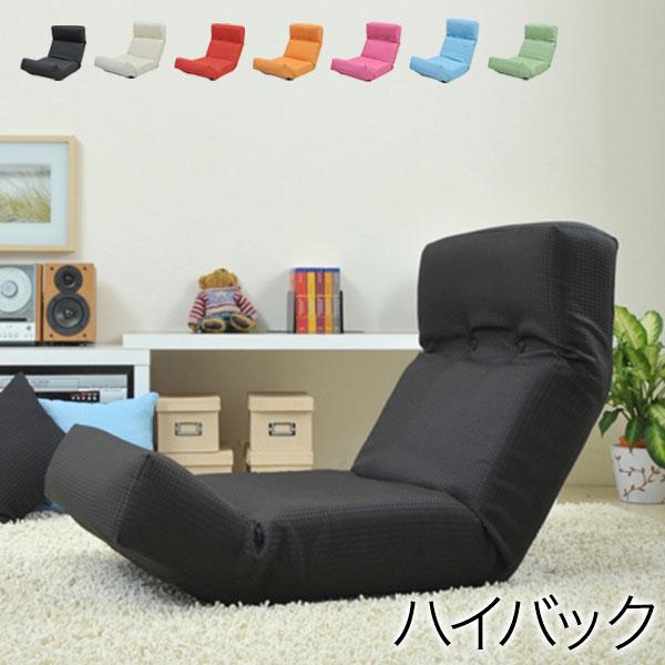 JKプラン ハイバック チェア 座椅子 ハイバック座椅子 日本製 リクライニング 1人掛け 1人用ブラック ZSY-NHBCK-BK【納期目安:3週間】