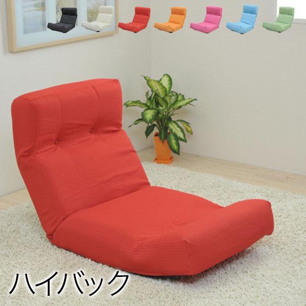 JKプラン ハイバック チェア 座椅子 ハイバック座椅子 日本製 リクライニング 1人掛け 1人用レッド ZSY-NHBCK-RD