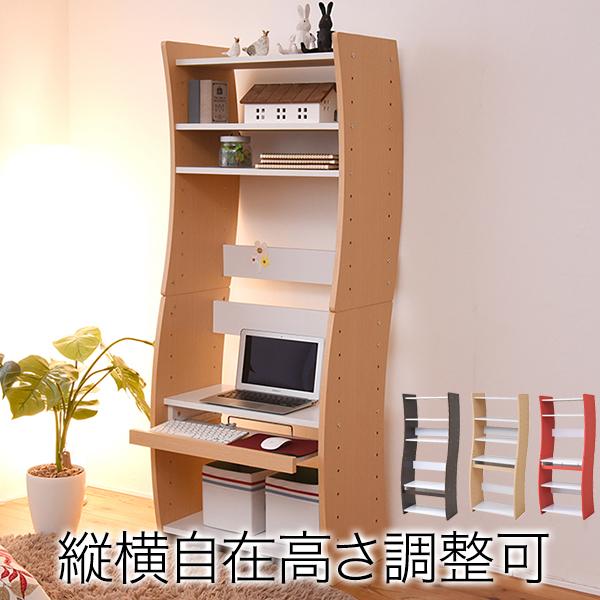JKプラン パソコンデスク PCデスク ロータイプ ハイタイプ コンパクト パソコン台 パソコンラック PCラック 幅60 奥行39 高さ調節 可能 スライドテーブル 付 子供部屋 ナチュラル FWD-0208-WHNA