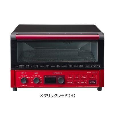 日立 コンベクションオーブントースター『VEGEE』(メタリックレッド) HMO-F100-R