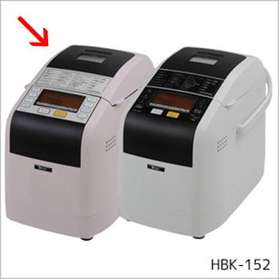 エムケー ふっくらパン屋さん 1.5斤 HBK-152P ピンク bb495-PK