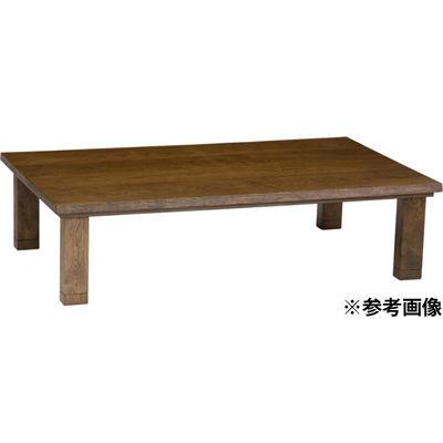 日美 家具調こたつ 神居BR150 KAMUI2BR150