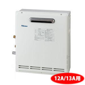 パロマ ガス風呂給湯器(都市ガス用) FH-244AWDR-13A
