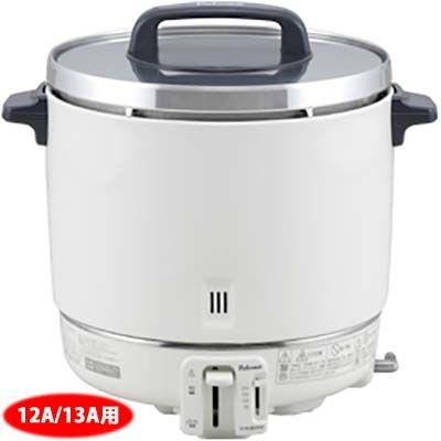 パロマ 日本産 ガス炊飯器 PR-403SF-13A 都市ガス用 別倉庫からの配送
